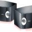 Thumbnail image for Lựa chọn loa karaoke chính hãng Bose cho phòng hát gia đình